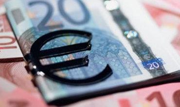 Курс евро в банках омска