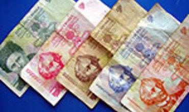 Курс доллара в кишиневе