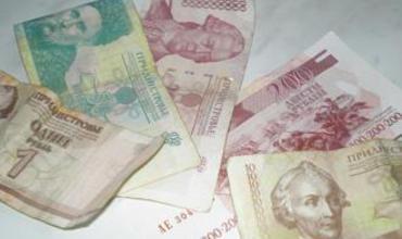 Курс доллара в пмр